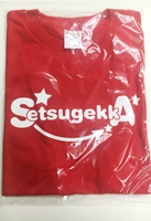 セツゲッカ赤Tシャツ